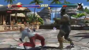 "Tekken Tag Tournament 2 ""Alisa/Heihachi Costumes"""