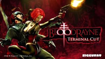 Состоялся релиз BloodRayne: Terminal Cut и BloodRayne 2: Terminal Cut