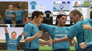 "FIFA 08 ""Krylya Sovetov Samara Team-Patch"""