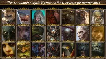 """Heroes of Might and Magic 3 """"Новые 67 портретов героев для мода MOP"""""""