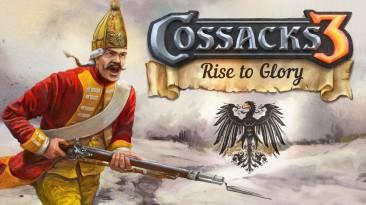 Дополнение Rise to Glory для Cossacks 3 уже доступно