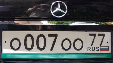"""Euro Truck Simulator 2 """"Исправление номерных знаков на карте Великая Степь (1.39.x)"""""""