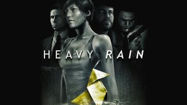 Гораздо лучше PS4 Pro. Главные эксперты индустрии удивились графике PC-версии Heavy Rain