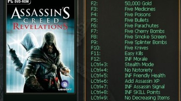 Assassin's Creed - Revelations: Трейнер/Trainer (+19) [All Versions: 1.0/1.01 & Others] {testhawk}