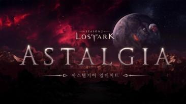 В Lost Ark показали новый класс Волшебница