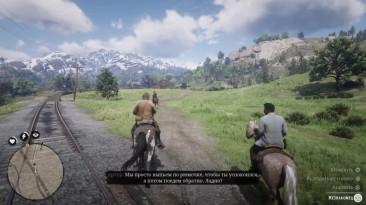 Минусы Red Dead Redemption 2. Стоит ли покупать?