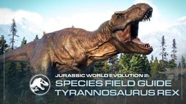 Новый трейлер Jurassic World Evolution 2 кратко рассказывает о Тираннозавре