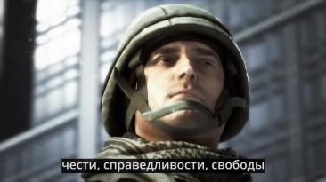 Открытое бета-тестирование Dirty Bomb доступно и в России