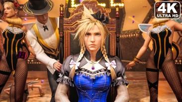 Изначально в Final Fantasy VII Remake были танцы на шесте - их убрали, чтобы не выходить за рамки возрастного рейтинга