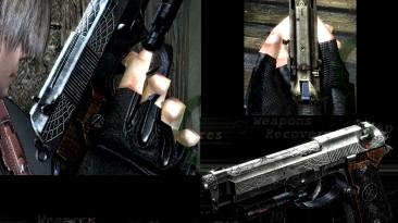 """Resident Evil 4 """"М92fs"""""""