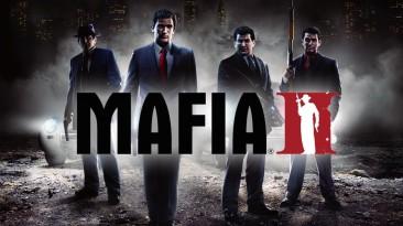 """Mafia 2 """"Проблема с тенями в игре"""""""
