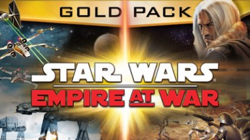 Star Wars: Empire at War: Трейнер/Trainer (+3) [1.120] {MrAntiFun}