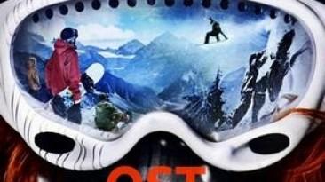 "Shaun White Snowboarding ""Саундтрек OST"""