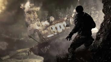 Новая часть Call of Duty от Infinity Ward выйдет в этом году