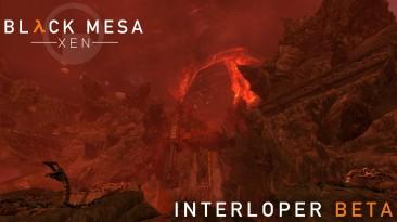 Black Mesa: первая часть беты Нарушителя