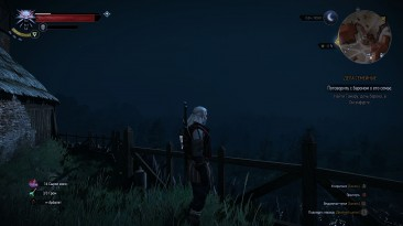 """The Witcher 3: Wild Hunt """"Master Effect / SweetFX RamZ v 1.0"""""""