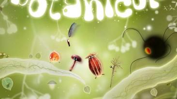 Патч Botanicula -  1.0r4