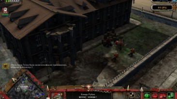 "Warhammer 40,000: Dawn Of War - Dark Crusade ""Карта - Transyilvania"""