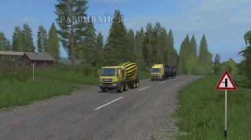 Farming Simulator 17. Золотой Колос - Релизный трейлер
