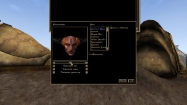 "Morrowind ""Раса - Daemon Resource"""