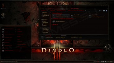 Тема Windows 7 - Diablo Reaper of Souls