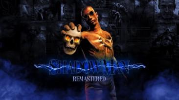 Состоялся релиз Shadow Man: Remastered на ПК