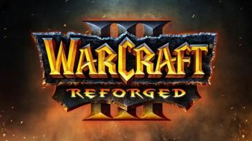 Спидраннер прошел кампанию Альянса в Warcraft 3: Reforged за 41 минуту - это мировой рекорд