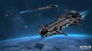 """Враждебные воды"""" и третья фаза Лунной гонки Star Conflict"""