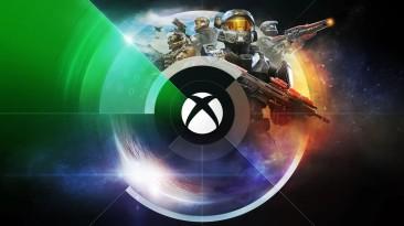 Microsoft проведёт Xbox Games Showcase: Extended с информацией от Ninja Theory, Obsidian, Rare, Double Fine и других