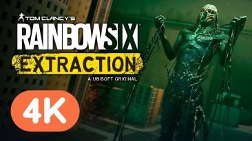 Геймплейный трейлер Tom Clancy's Rainbow Six Extraction