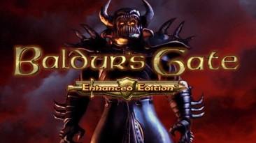 Baldur's Gate 2: Enhanced Edition выйдет летом 2013 года
