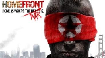 The Rock DLC для Homefront в продаже.