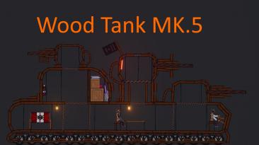 """People Playground """"Деревянный танк MK.5"""""""