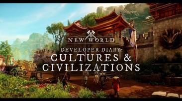 Новый выпуск дневников разработки New World посвящен эндгейм-зоне