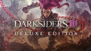 Коллекционное издание Darksiders III за 30K... вы сурьёзно?