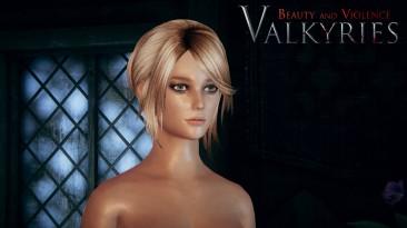 Beauty And Violence: Valkyries снова перенесена