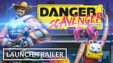 """Киберпанк-экшен """"Danger Scavenger"""" теперь доступна в GOG и Steam"""