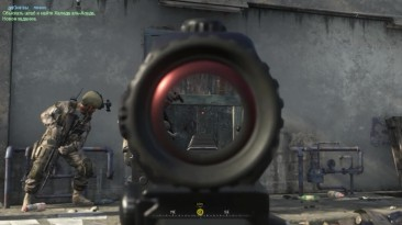 А про что же Call of Duty 4: Modern Warfare