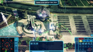 Command & Conquer 4: Tiberian Twilight. Марш несогласных - и тот веселее