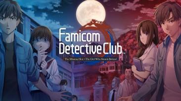 Опубликован новый трейлер Famicom Detective Club