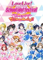 Love Live! School Idol Festival - after school ACTIVITY