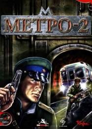 Обложка игры Metro-2
