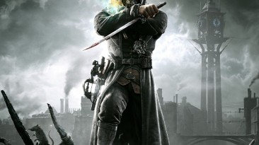 Dishonored: Сохранения (Good End 100% + 2DLC 70-90%)