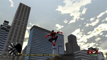 "Spider-Man: Web of Shadows ""Spider-Man:VS VENOM SPECIAL SUIT"""