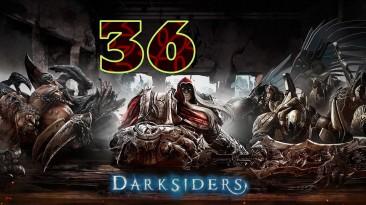 "Darksiders | Серия 36 - ""Финал. Последняя битва"""