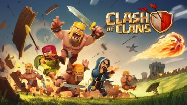 Игроки потратили на мобильную стратегию Clash of Clans $71 млн за месяц