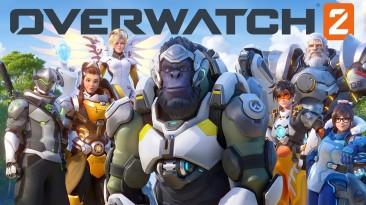 Будущие изменения героев для PvP в Overwatch 2