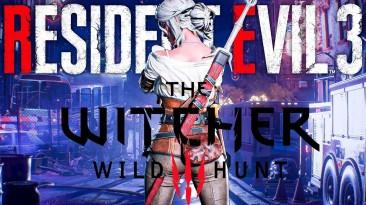 "Resident Evil 3 ""Цири The Witcher 3: Wild Hunt"""