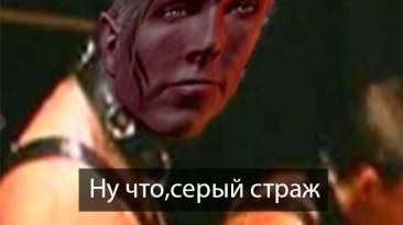 Нужно убить Зеврана
