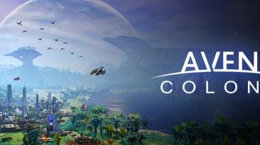 Издательство Team17 провело часовую трансляцию градостроительной стратегии Aven Colony